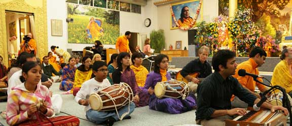 Sadhna Hall Chanting
